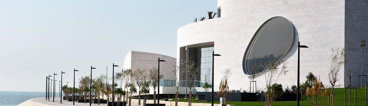Centro de Investigação Champalimaud